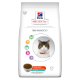 ve-feline-science-plan-vetessentials-neutered-cat-young-adult-lower-fat-with-tuna-dry