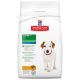 sp-canine-science-plan-puppy-healthy-development-mini-chicken-dry