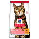 sp-feline-science-plan-adult-light-chicken-dry